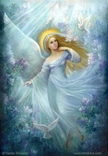Ангел сирени